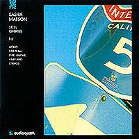 SASHA MATSON / Steel Chords-0