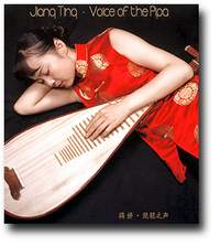 JIANG TING / Voice Of The Pipa-0