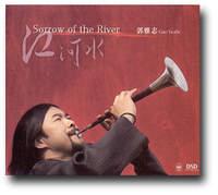 GUO YAZHI / Sorrow of The River