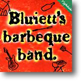 HAMIET BLUIETT / Bluiett's Barbeque Band