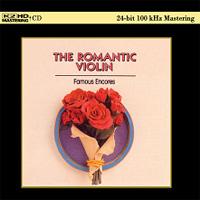 ARTHUR GRUMIAUX / The Romantic Violin