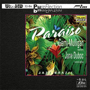 GERRY MULLIGAN & JANE DUBOC / Paraiso – ULTRA HD
