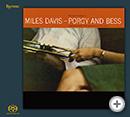 ESOTERIC - Coffret Miles Davis - Great 5 - Coffret 5 SACD-5783
